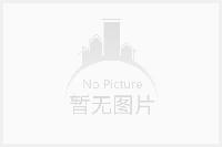 湖北火車站路海恒商業樓5069㎡成交